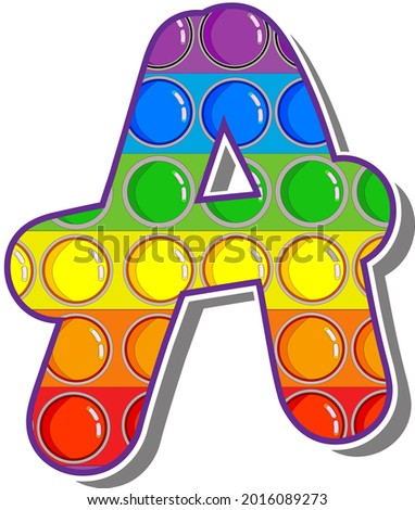 Letter А. Rainbow-colored letters in the form of a popular children's game pop it. Bright letters on a white background.  Сток-фото ©