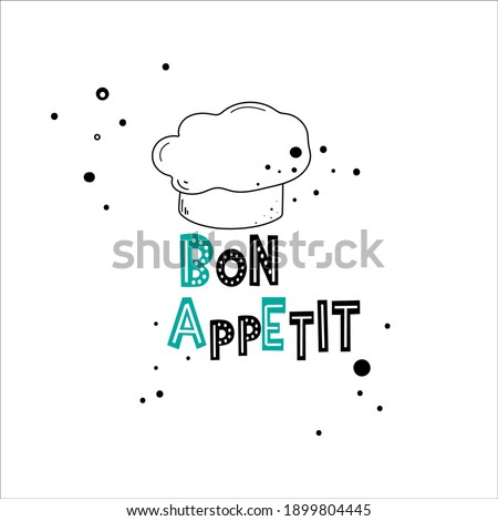 Lettering Bon appetit or enjoy your meal. It can be used to design the menu of restaurants, cafes, signs, logo, bakeries, farm shops Foto stock ©