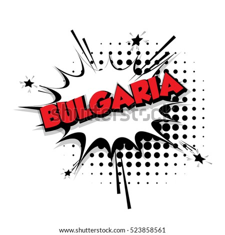 lettering bulgaria country