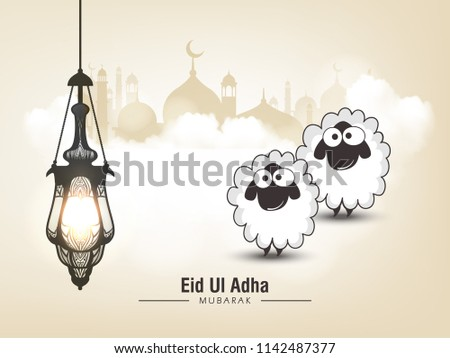 Lettering composition vector typographic illustration of muslim holy month with mosque , \  sheep,lamb & lamp with handwritten Eid Al adha mubarak text for a muslim community festival of sacrifice.