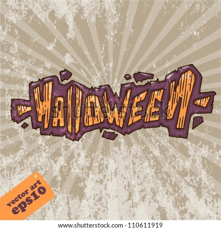 lettering Halloween. Halloween illustration