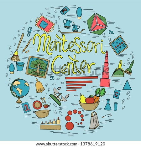 """Lettering phrase """"Montessori center"""" with Montessori materials: pink tower, cylinder block, mobile alphabet. Vector Doodle composition for banner, logotype, website, visiting card, clothes, card"""