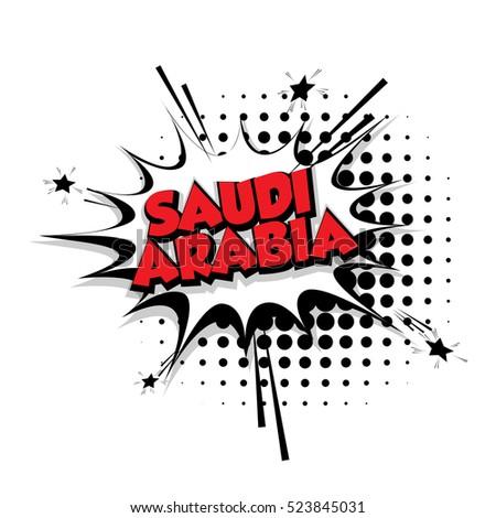 lettering saudi arabia country