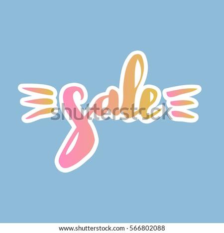 lettering sele vector