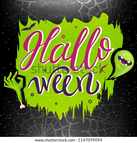 Stock Photo Lettering typography Halloween vector illustration with  zombie, ghost on black background. Can use for party invitation, greeting card, banner. Handwritten calligraphy Halloween poster template.