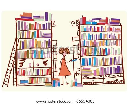 H Bιβλιοθήκη μας