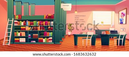 library interior  empty room