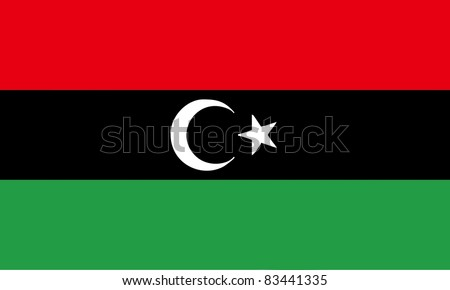 LIBYA, AUGUST 2011 - new flag of Libya after Qaddafi, in Libya, August 2011