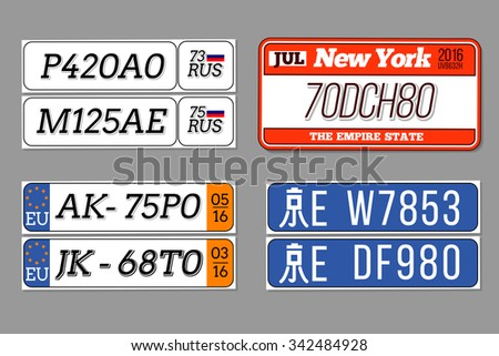 license car number plates set
