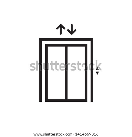 Lift vector icon on white. Vector