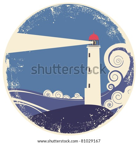 lighthouse in sea landscape.Vector vintage illustration on old paper