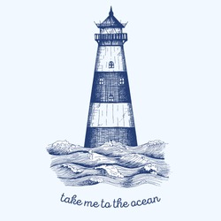 Lighthouse in the wave  vector illustration, hand drawn ink design. Nautical theme illustration concept.