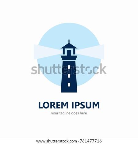 Lighthouse logo template. Modern style. Elegant logo vector