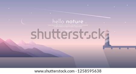 lighthouse minimalist vector