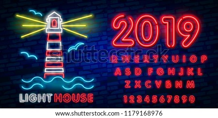 Lighthouse Neon Sign. Lighthouse Logo in Neon Style, Symbol, Design Template for Nightclub, Night Party Advertising, Discos. Neon banner. Vector illustration. Editing text neon sign