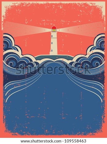 Lighthouse poster with grunge elements
