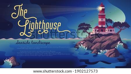 lighthouse   vector landscape