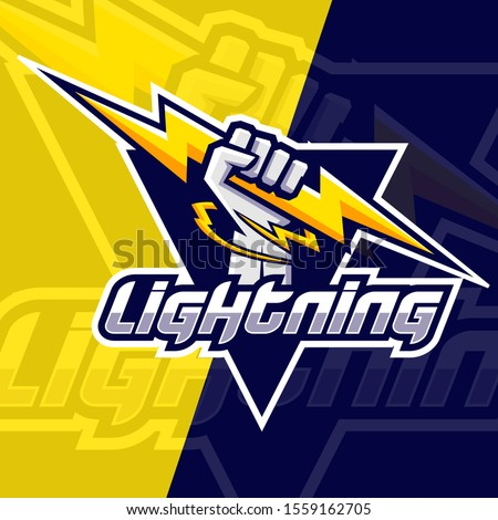 lightning hand esport logo design