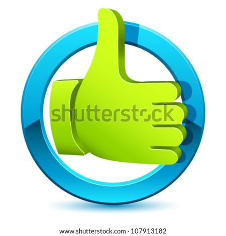 like button - vector illustration - stock vector