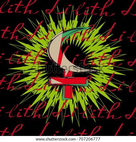 Lilith - astrological symbol #707206777
