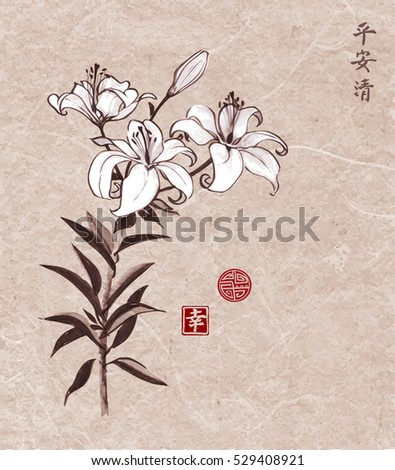 lily flowers on vintage rice