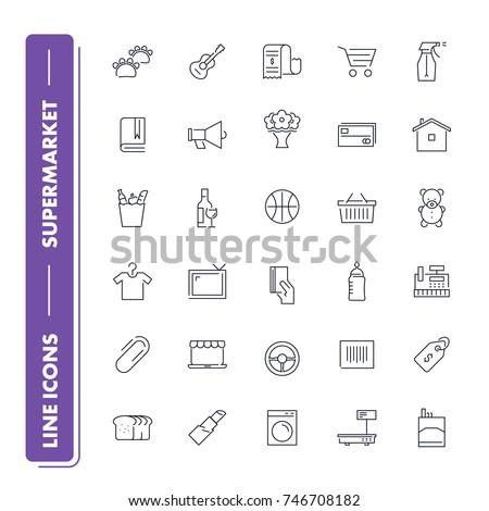 Line icons set. Supermarket pack. Vector illustration for shop elements and online market