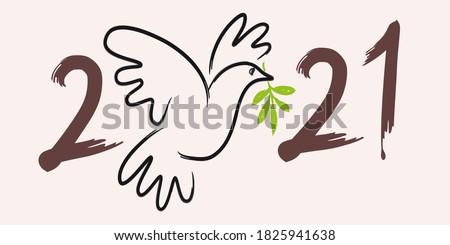 line illustration of a dove