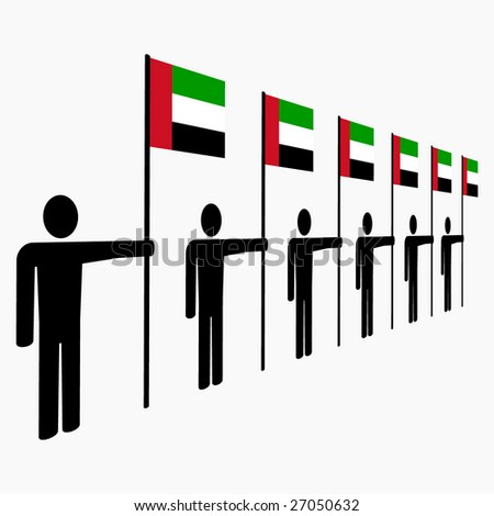 line of men holding UAE flags illustration