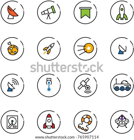 line vector icon set - satellite antenna vector, telescope, flag, rocket, moon, first, laser, rover, hdd, teethers, ufo toy