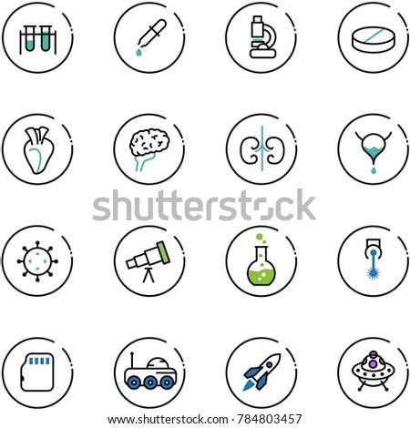 line vector icon set   vial