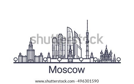 linear banner of moscow city