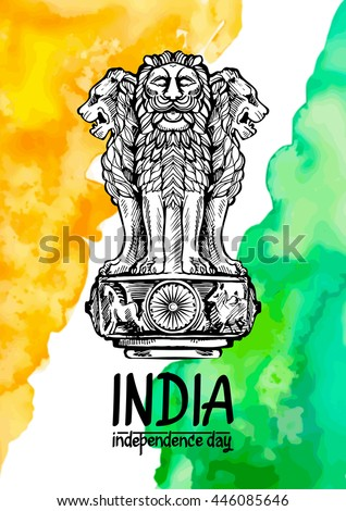 Lion capital of Ashoka in Indian flag color. Emblem of India. Watercolor texture backdrop.