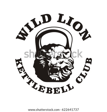 lion head kettlebell club emblem, vector illustration