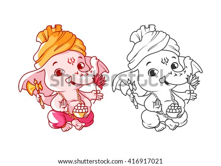 Page For Coloring Book Vector Illustration Isolated On A White Background