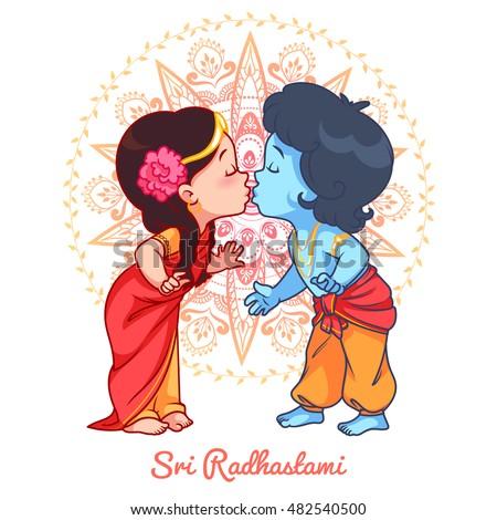 little cartoon krishna kissing