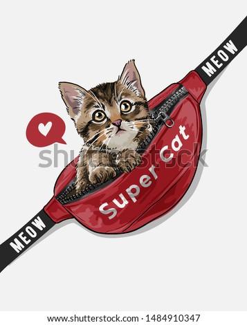 little cat in red waist bag illustration
