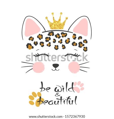 little cute leopard head vector