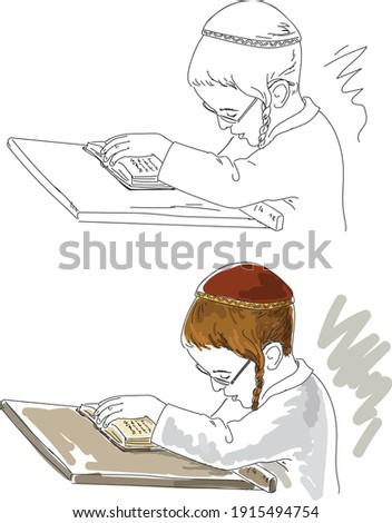 Little jewish hasidic boy study. Vector illustration. Foto d'archivio ©