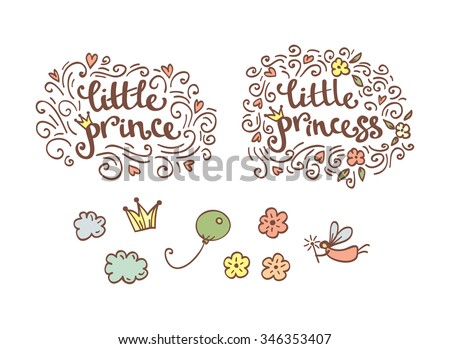 little prince and princess logo