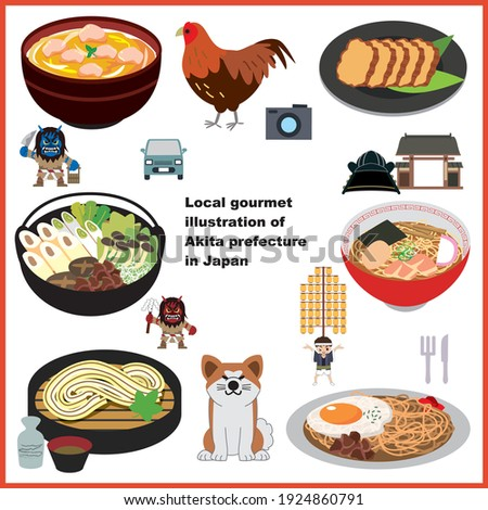 local gourmet illustrations of