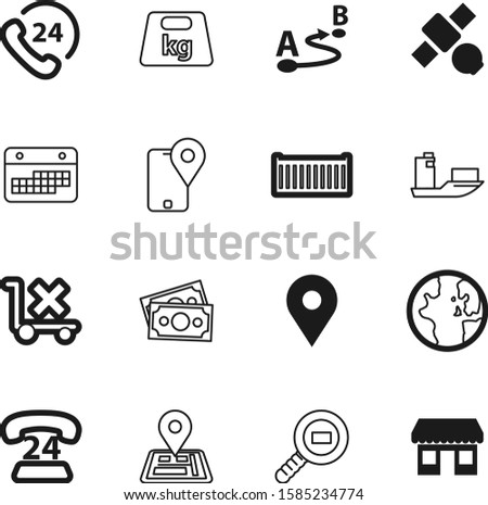 logistic vector icon set such as: industry, mass, kilogram, cash, style, satellite, connection, order, destination, set, cruise, fast, ton, front, magnifying, retail, iron, device, button, image