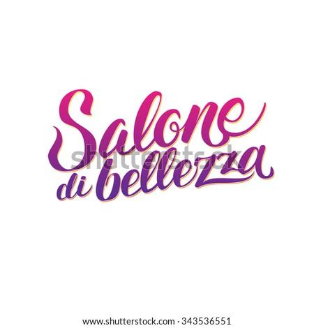 Logo Beauty Salon Lettering. Custom handmade calligraphy, vector #343536551