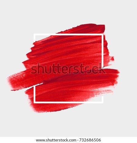 Logo brush painted watercolor abstract background design illustration vector over square frame. Perfect painted design for headline, logo and sale banner.  - Shutterstock ID 732686506