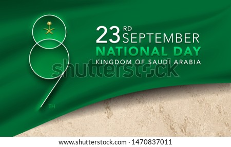 logo design Anniversary 89 years The national holiday of the Kingdom of Saudi Arabia, is celebrated on September 23rd minimal graphic design. The logo on green flag above desert