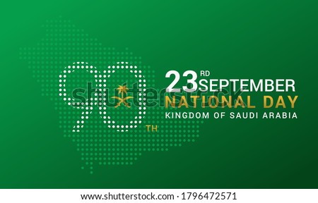 logo design Anniversary 90 years The national holiday of the Kingdom of Saudi Arabia, is celebrated on September 23rd minimal graphic design