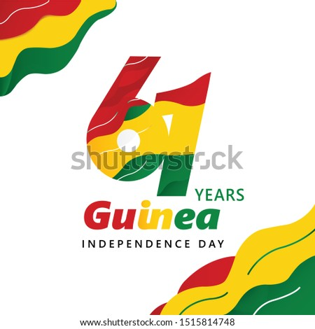 Logo design 61th the National Day of Guinea,happy independence day Republic Federation of Guinea