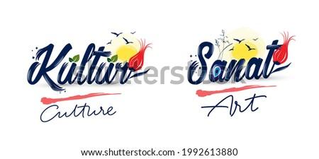 Logo design with 'culture art sanat culture' text Stok fotoğraf ©