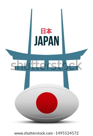 Logo for rugby Japan team. Japanese text means Japan.