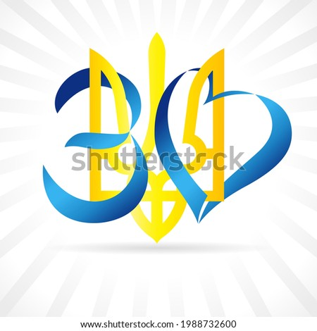 Logo for 30 years anniversary Ukraine Independence Day. Holiday in Ukraine 24th of august, vector illustration for poster, banner or greeting card Foto stock ©