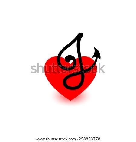 Royalty Free Logo Heart Letter J Beautiful Vector 258853751 Stock